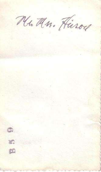 Arthur and Elizabeth Huston Vacation Album, ca. 1947 Page 13;back